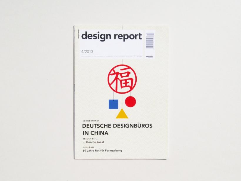 Design Report_1