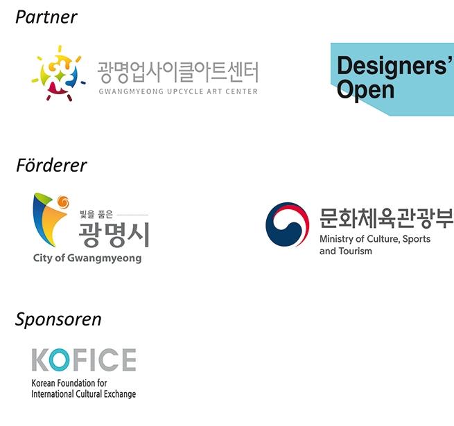 Partner-und-Sponsoren_Korea